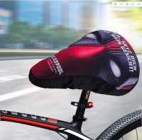 210T Full Colour Water Repellent Bike Seat Covers 24cm x 26cm